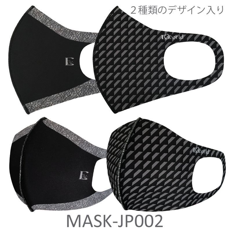 MASK-JP002